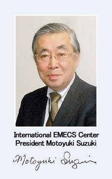 International EMECS Center President Motoyuki Suzuki