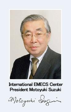 International EMECS Center President Motoyuki Suzuki